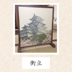 姫路城ふすま紙衝立用1枚