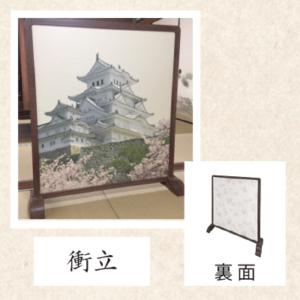 姫路城ふすま紙衝立画像
